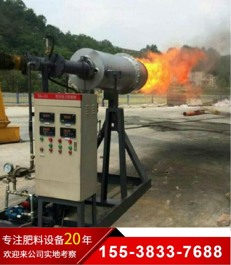 天燃气喷火装置